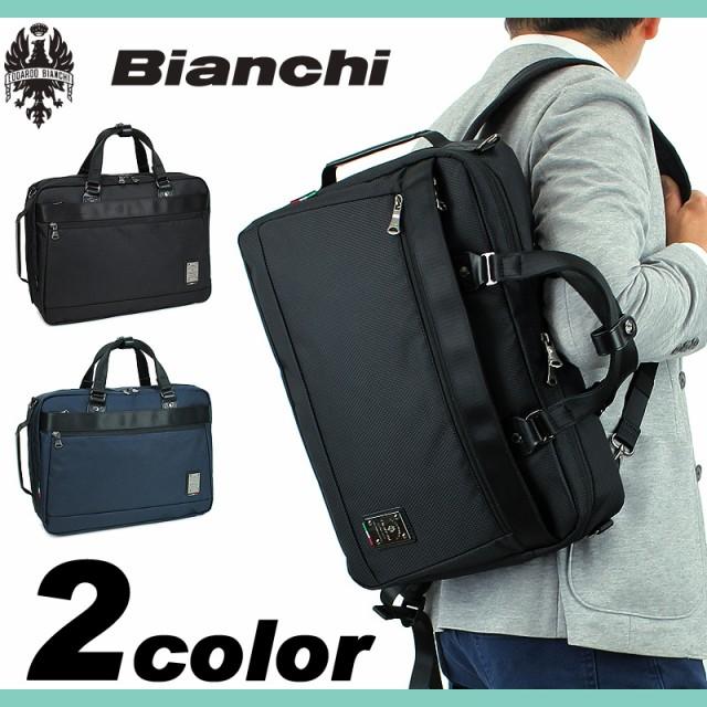 Bianchi(ビアンキ) LBBY ビジネスバッグ ブリーフ...