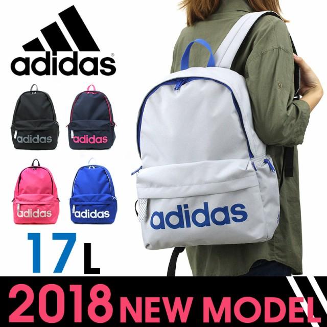 adidas(アディダス) ジラソーレ4 デイパック リュ...