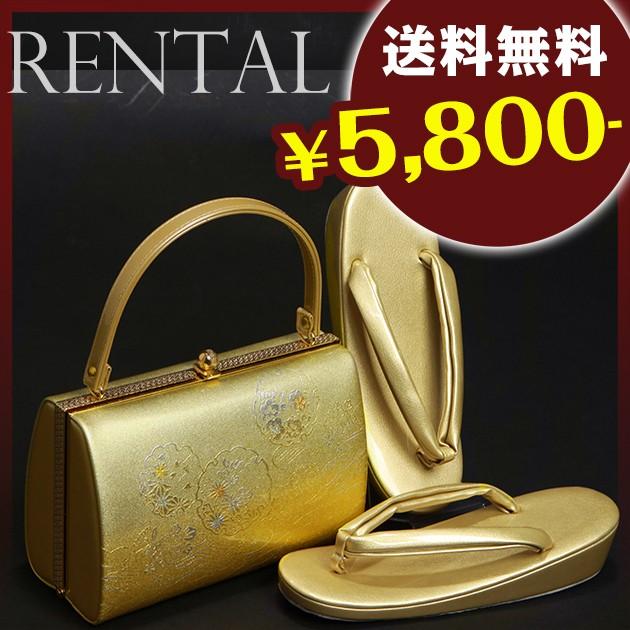 〔草履バッグセット レンタル〕【ゴールド系-43】...