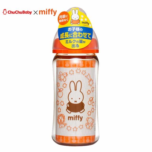 【ベビー】ミッフィー哺乳びん・240ml【ミッフィ...