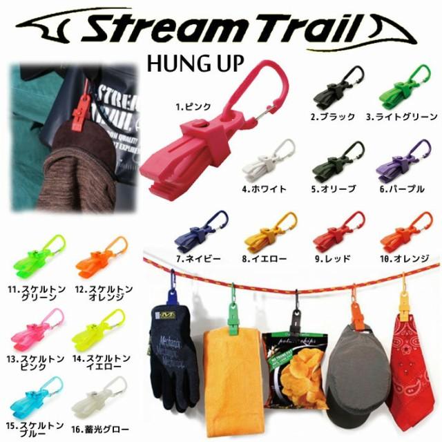 Stream Trail ストリームトレイル Hung Up クリ...