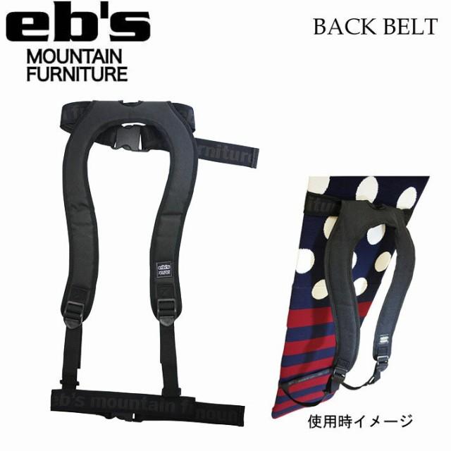 【定番モデル】 eb's エビス バックベルト BACK B...