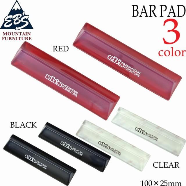 18-19 eb's スノーボード デッキパッド BAR PAD ...