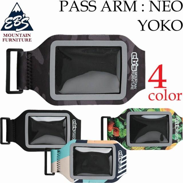 18-19 eb's パスケース PASS ARM NEO [YOKO] リフ...