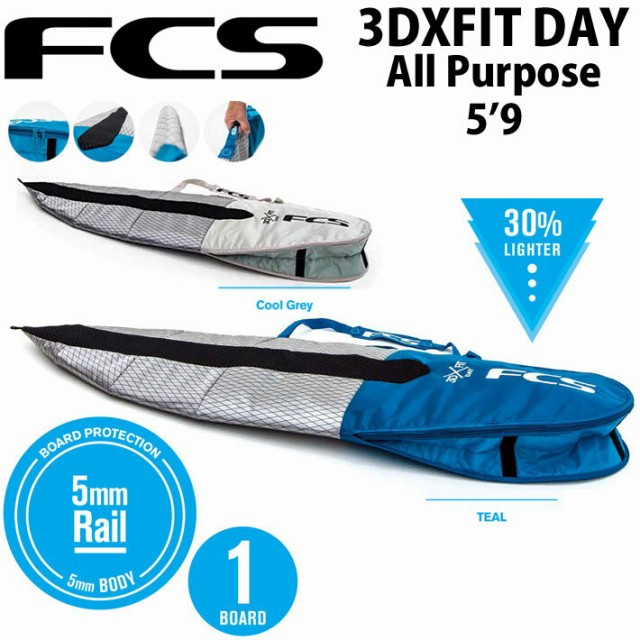 サーフボードケース ショートボード用 FCS エフシ...