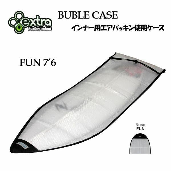 サーフボードケース ファンボード用 インナーケー...