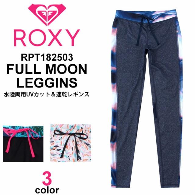 [現品限り特別価格] 2018 ROXY レギンス RPT18250...