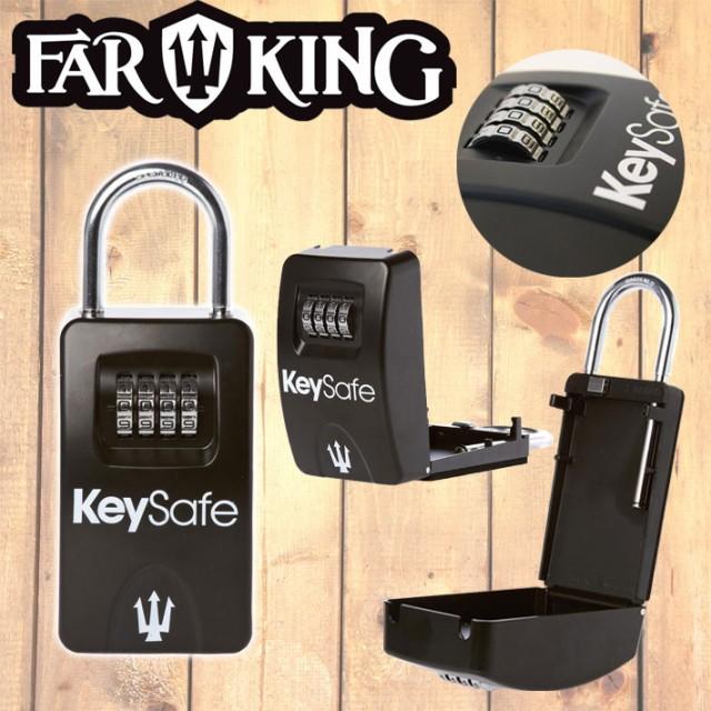 FAR KING ファーキング KeySafe キーセーフ セキ...