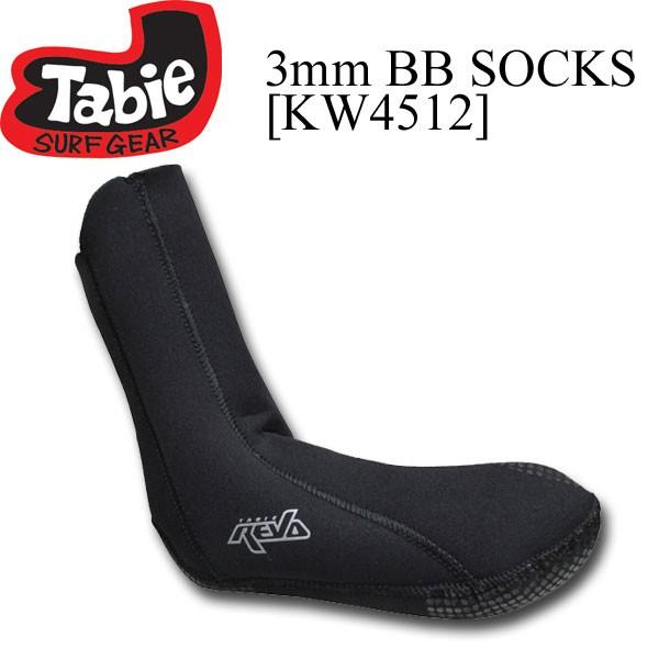 [現品限り特別価格] Tabie タビー 3mm WINTER BB ...