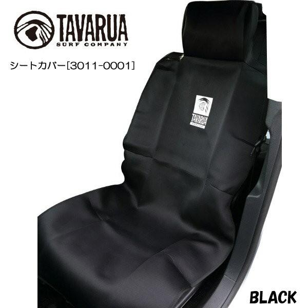防水 カーシート カバー 運転席 助手席用 TAVARUA...