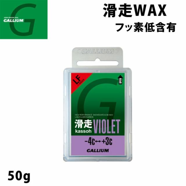 GALLIUM ガリウム WAXワックス 滑走VIOLET 50g [...