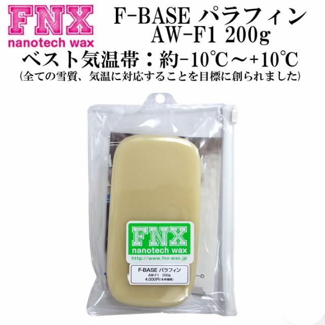 FNX nanotech wax F-BASE パラフィン AW-F1 200g ...