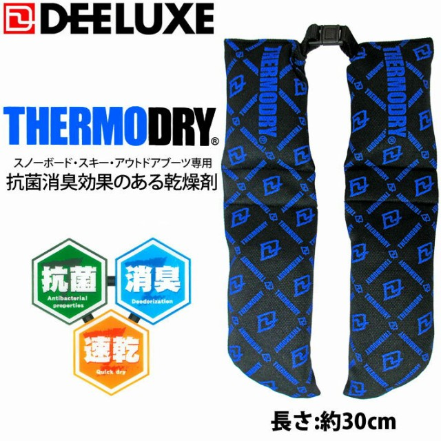 DEELUXE ディーラックス  サーモドライ THERMO DR...