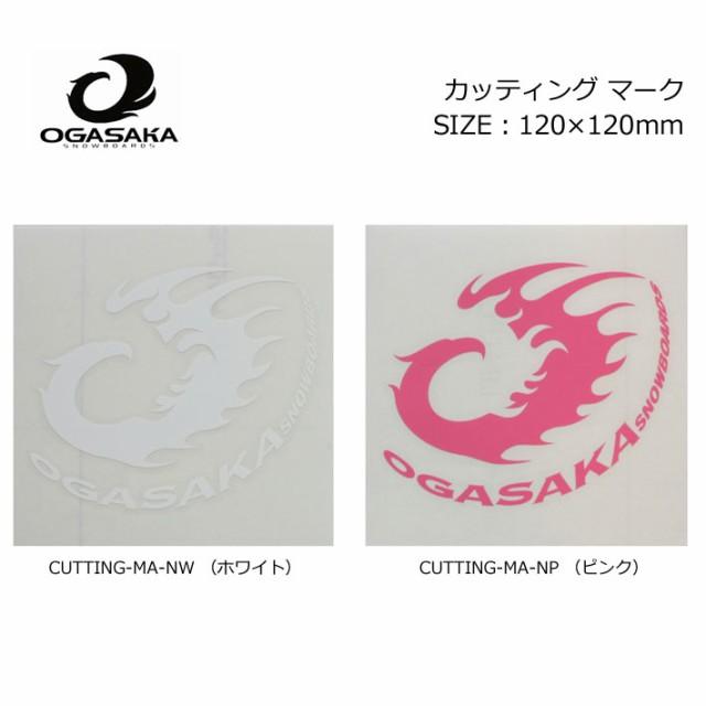 OGASAKA オガサカ スノーボード ステッカー [カッ...