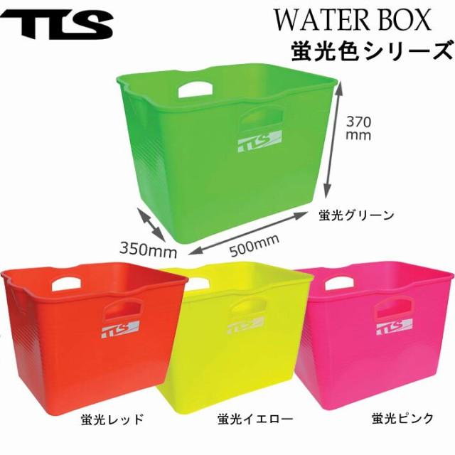TOOLS ウォーターボックス ツールス WATER BOX [...