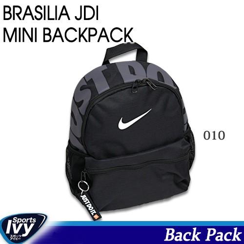 nike ナイキ YA Brasilia JDI ミニバックパック B...