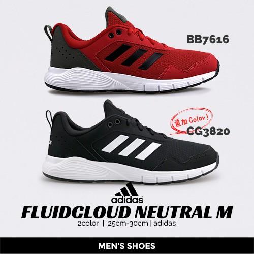 adidas アディダス FLUIDCLOUD NEUTRAL M BB7616/...