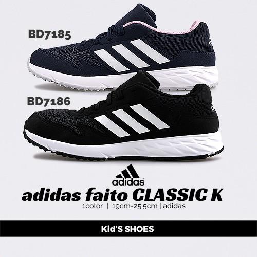adidas アディダス アディダスファイト CLASSIC K...