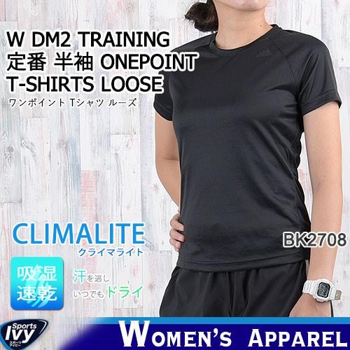 アディダス adidas レディース Tシャツ 半袖 W D2...