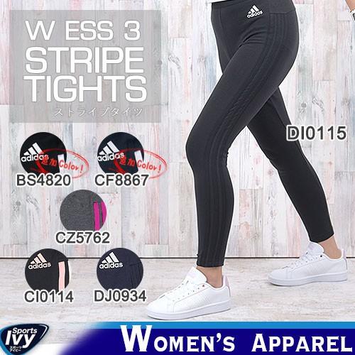 アディダス adidas  レディース タイツ W ESS 3ス...