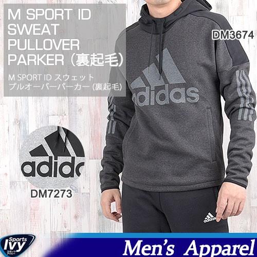 アディダス adidas パーカー メンズ M SPORT ID ...