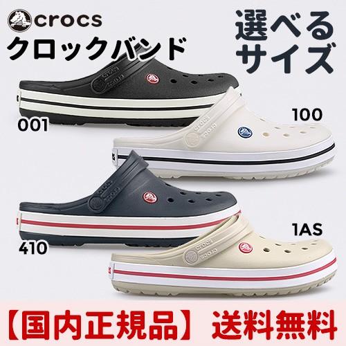 crocs クロックス Crocband クロックバンド 11016...