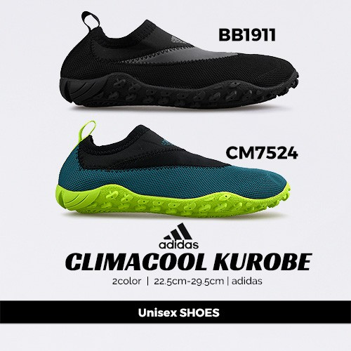 adidas アディダス CLIMACOOL KUROBE  BB1911/CM7...