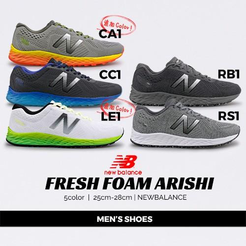 newbalance ニューバランス FRESH FOAM ARISHI M ...