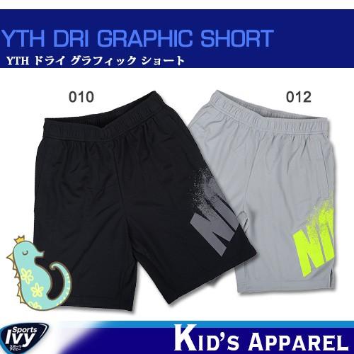 nike ナイキ YTH ドライ グラフィック ショート 8...
