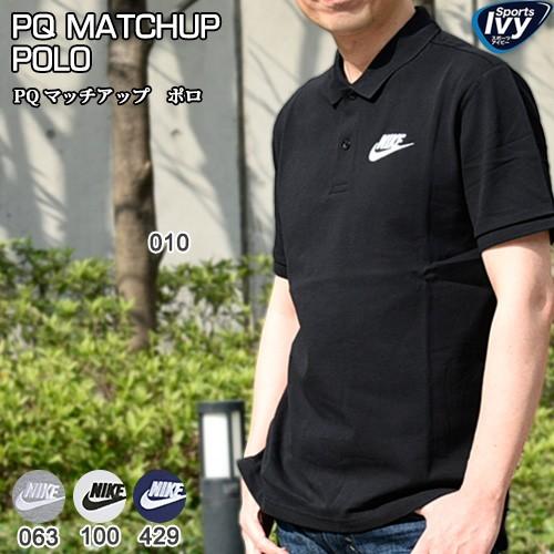 nike ナイキ PQ マッチアップ ポロ 909747-010/06...