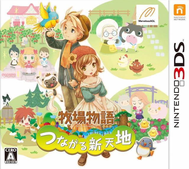牧場物語 つながる新天地 3DS ソフト CTR-P-BTSJ ...