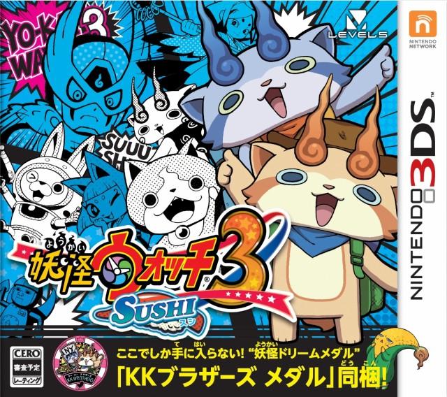妖怪ウォッチ3 スシ 3DS ソフト CTR-P-BY3J / 中...
