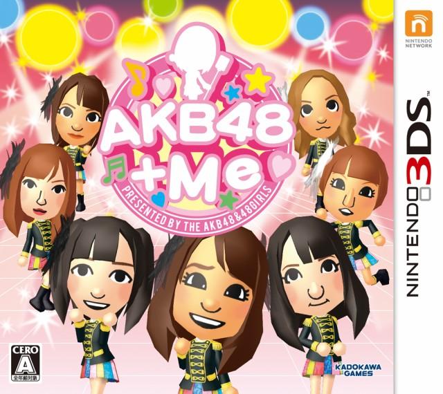 AKB48 +Me 3DS ソフト CTR-P-AKBJ / 中古 ゲーム