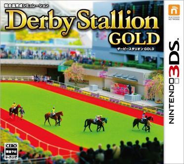 ダービースタリオン GOLD (ゴールド) 3DS ソフト ...