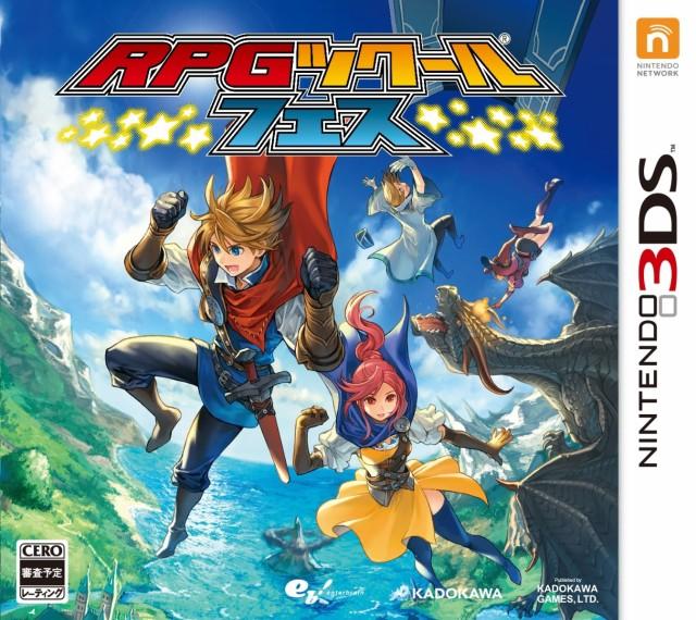 RPGツクール フェス 3DS ソフト CTR-P-BRPJ / 中...