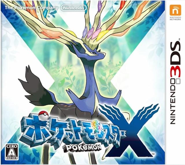 【中古】ポケットモンスターX 3DS ソフト CTR-P-E...