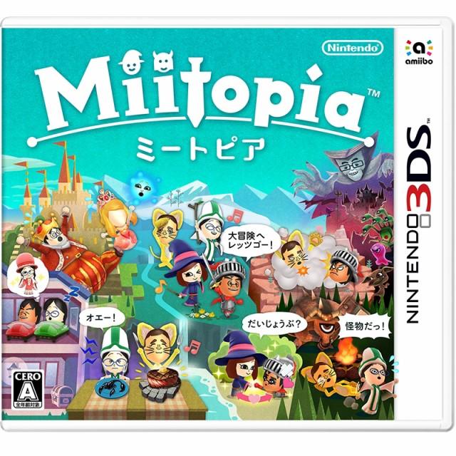 Miitopia 3DS ソフト CTR-P-ADQJ / 中古 ゲーム