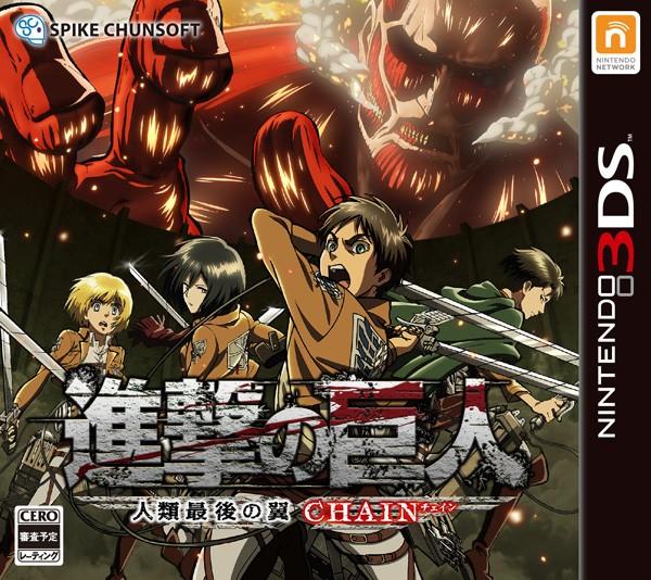 進撃の巨人 人類最後の翼 CHAIN 3DS ソフト CTR-P...