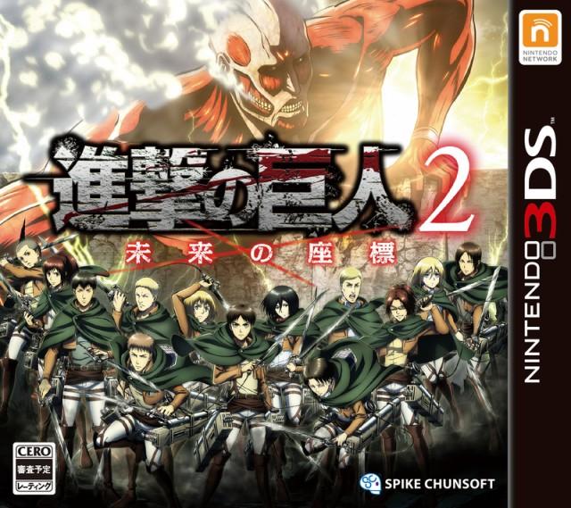 進撃の巨人2〜未来の座標〜 【中古】 3DS ソフト...