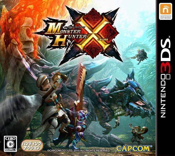 モンスターハンタークロス 3DS ソフト CTR-P-BXXJ...
