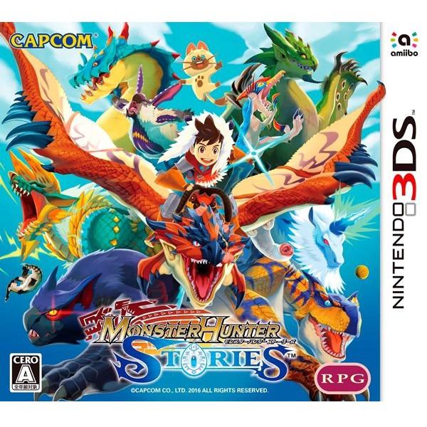 【中古】モンスターハンター ストーリーズ  3DS ...
