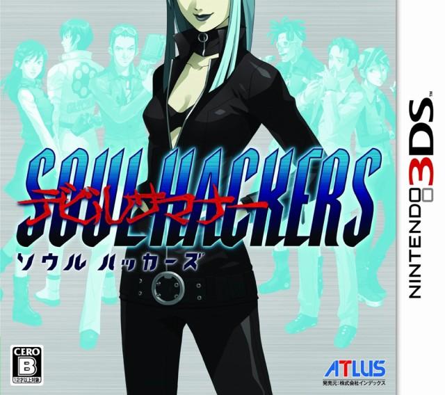 デビルサマナー ソウルハッカーズ 3DS ソフト CTR...