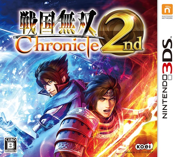 戦国無双 Chronice 2nd 3DS ソフト CTR-P-AZCJ / ...