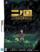 二ノ国 漆黒の魔導士 DS ソフト NTR-R-B2KJ / 中...