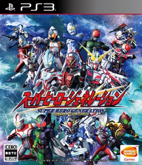 スーパーヒーロージェネレーション通常版 PS3 ソ...