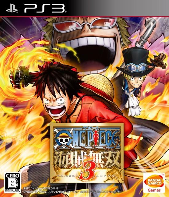 【中古】ワンピース 海賊無双3 PS3 ソフト BLJM-61261 / 中古 ゲーム