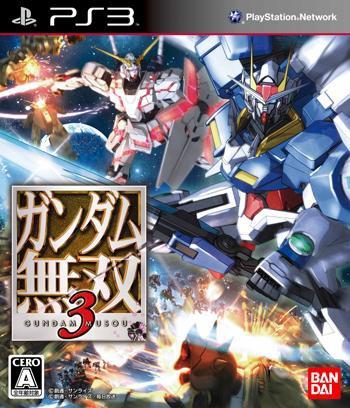 ガンダム無双3 PS3 ソフト BLJM-60300 / 中古 ゲ...