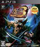 モンスターハンターポータブル 3rd HD Ver. PS3 ...