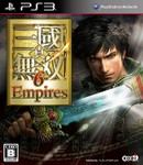真 三国無双6 Empires PS3 ソフト BLJM-60524 / ...