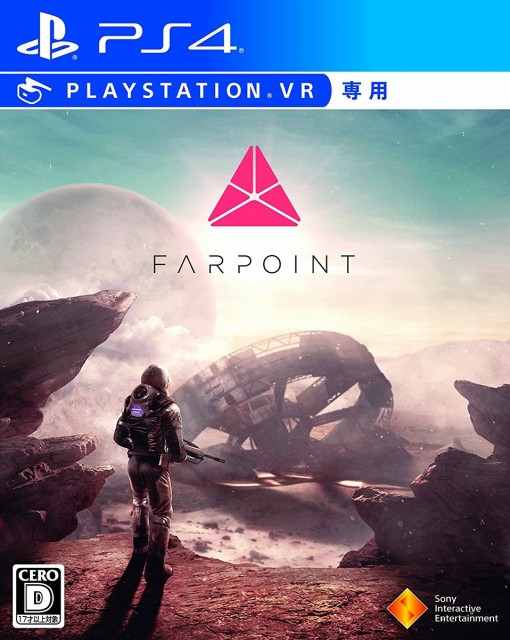 Farpoint 【中古】 PS4 ソフト PCJS-50020 / 中古...